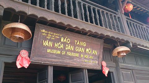 Bao Tang Van Hoa Dan Gian Hoi An