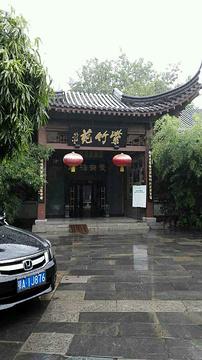 黄鹤楼紫竹苑餐厅旅游景点攻略图