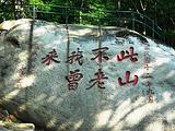 丹东旅游景点攻略图片