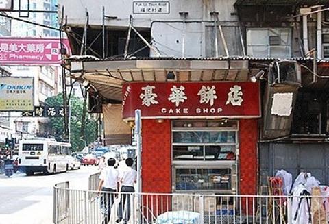 豪华饼店旅游景点攻略图