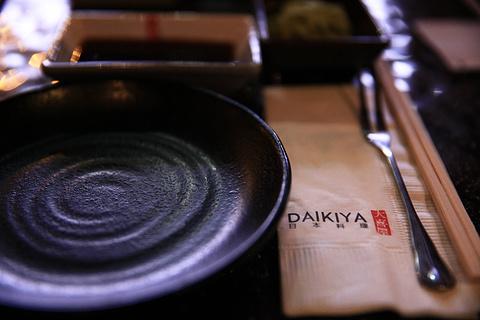 大喜屋日本料理(香港尖沙咀分店)