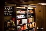 茉莉二手书店