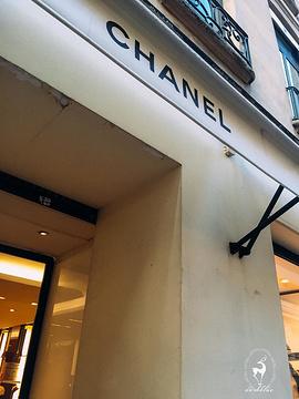 香奈儿(巴黎圣安娜街区店)