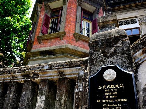 美国领事馆旧址旅游景点图片