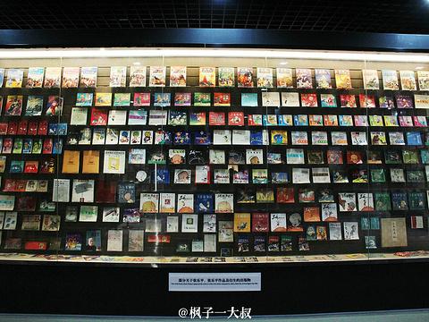 张乐平纪念馆旅游景点图片