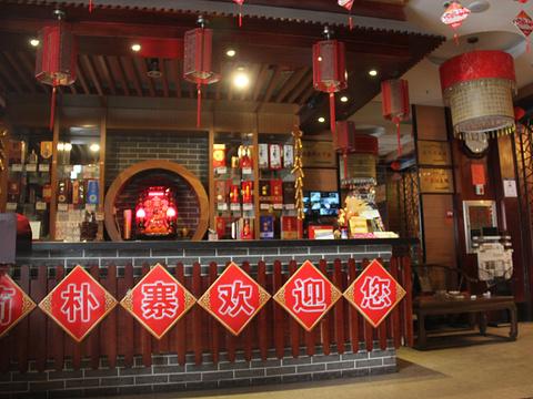 简朴寨(虎泉店)旅游景点图片