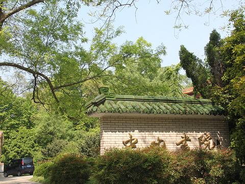 中山书院旅游景点图片