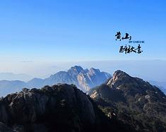 【秋意黄山,梦痴徽州】黄山宏村深秋淡季行