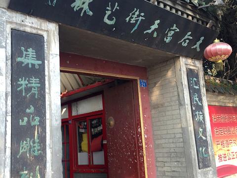 青岛市民俗博物馆旅游景点图片