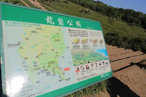 龙磐公园旅游景点攻略图