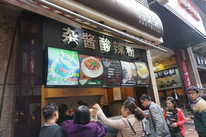 廖记棒棒鸡(解放碑店)图片