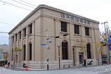 大邱近代历史博物馆