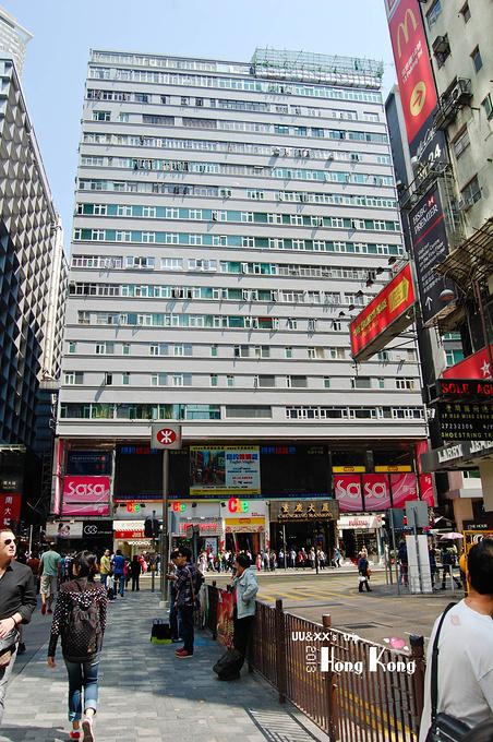 重庆大厦图片