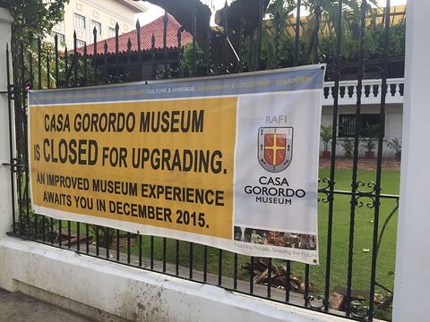 哥罗多博物馆旅游景点攻略图