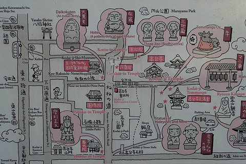 宁宁之路旅游景点攻略图