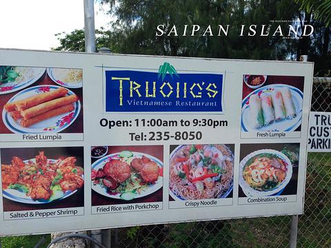 Truong's 越南饭店旅游景点攻略图