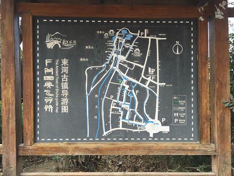 束河旅游景点攻略图