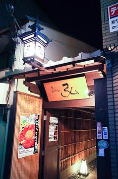 京之烤肉処 弘(千本三条本店)旅游景点攻略图