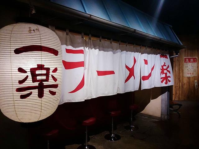 """OP不愧是OP啊,足足占了近一半的面积,听说在东京塔那现在有OP主题的游艺项目,喜欢的可以2..._阳光城""的评论图片"