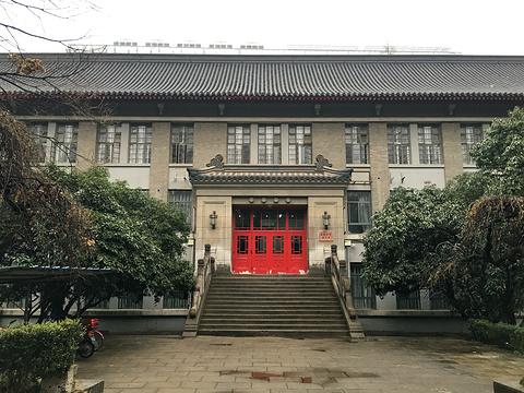 南京大学旅游景点图片