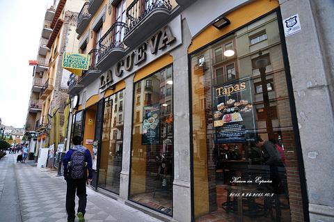 Restaurante La Cueva de 1900旅游景点攻略图