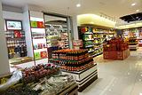 北山生活超市(四川达州天娇店)