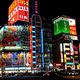 新宿歌舞伎町