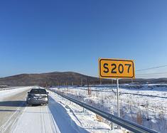 单车独驾2100公里一路寻北到漠河