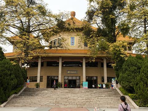 孙中山纪念堂旅游景点图片