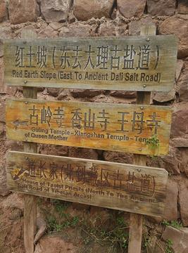 诺邓村旅游景点攻略图