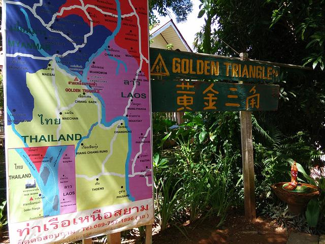 亚洲 泰国 清莱府 清莱市 - 西部落叶 - 《西部落叶》· 余文博客