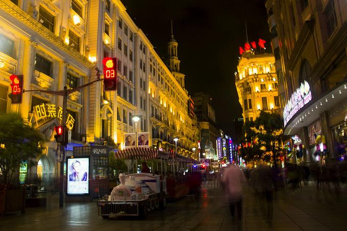 南京路步行街图片