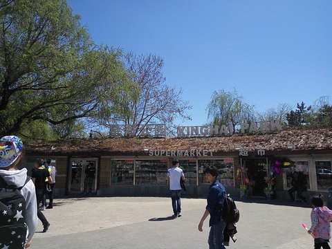 星海公园旅游景点攻略图
