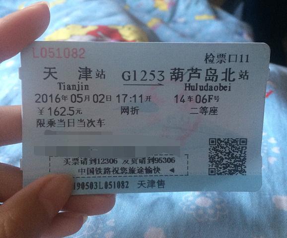 """""""这天气,只能室内活动了😩。发现了新东西,免费打印照片,打了一个小时🙄_上海恒隆广场""""的评论图片"""