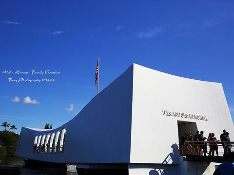 亚利桑那战列舰纪念馆旅游景点图片