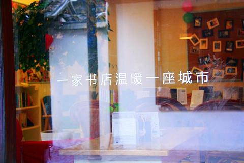 猫的天空之城概念书店(周庄店)旅游景点攻略图