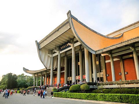 国父纪念馆旅游景点图片