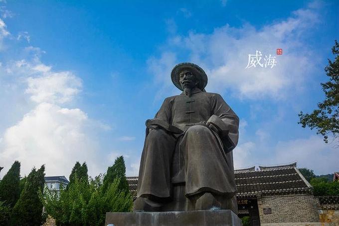 丁汝昌纪念馆图片