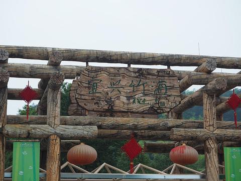 宜兴竹海旅游景点攻略图