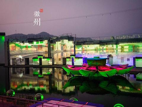 《宏村阿菊》实景演出旅游景点图片