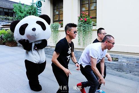 熊猫屋(宽窄巷子店)旅游景点攻略图