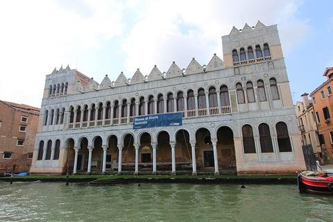 威尼斯自然历史博物馆