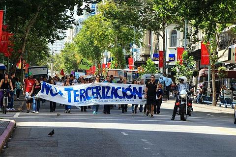 Plaza Independencia旅游景点攻略图