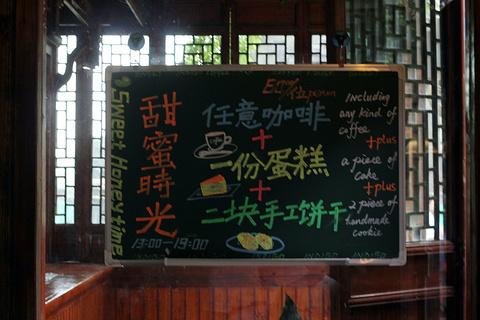 雨过天青(咖啡店)旅游景点攻略图