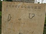淮北旅游景点攻略图片