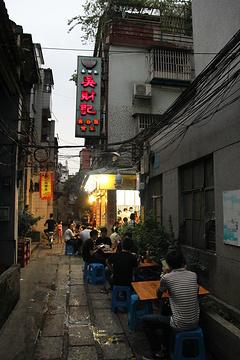 吴财记面家旅游景点攻略图