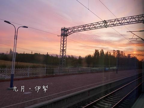 伊宁站旅游景点图片