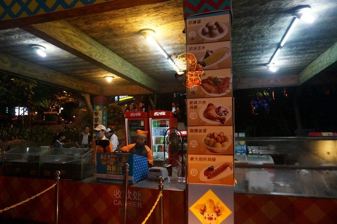 国际马戏美食廊图片