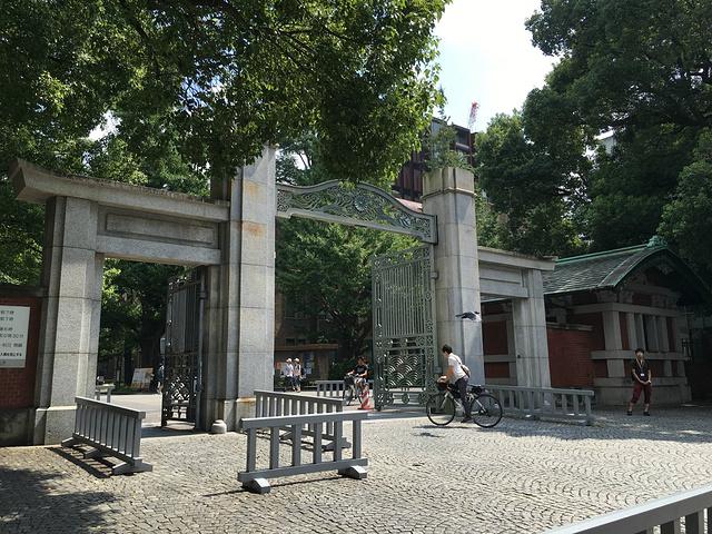 """""""强烈推荐一下东京大学的餐厅,好吃又便宜。带着孩子去亚洲排名第一的东京大学逛逛。在东京大学的食堂午餐_东京帝国大学""""的评论图片"""