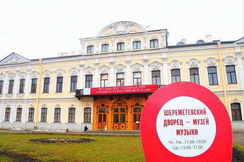 圣彼得堡音乐博物馆旅游景点攻略图